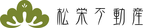 松栄不動産ロゴ