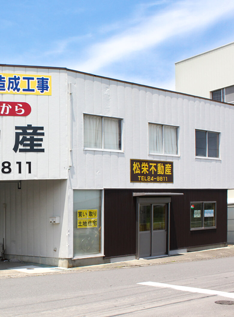 syouei_02